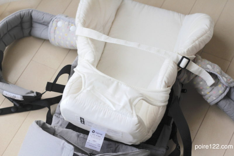 ナップナップの新生児パッドを抱っこ紐に装着