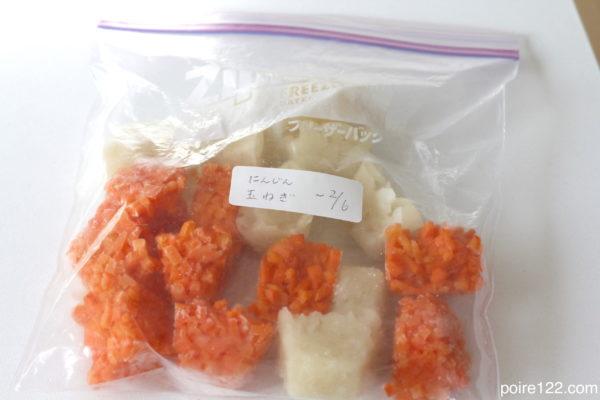 ジップロックバッグに入った離乳食キューブ