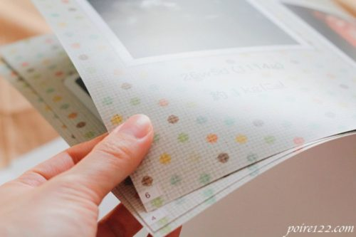 ココアルのフォトブックの紙質