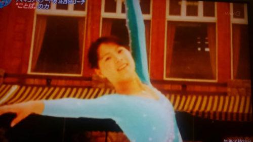 現役時代の浜田美栄さん