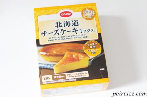 コープ チーズケーキミックス