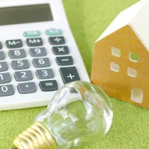 電気のアンペアで一人暮らしに適切なのは?