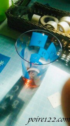 作ったグラスの作成工程