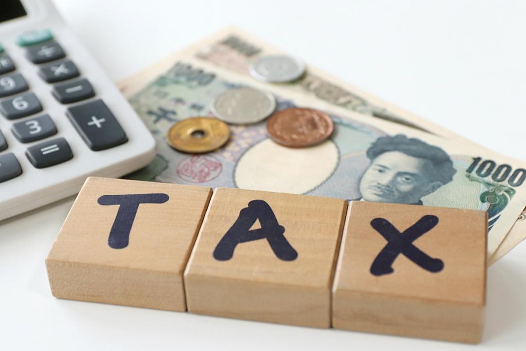副業収入にかかる税金の基礎知識