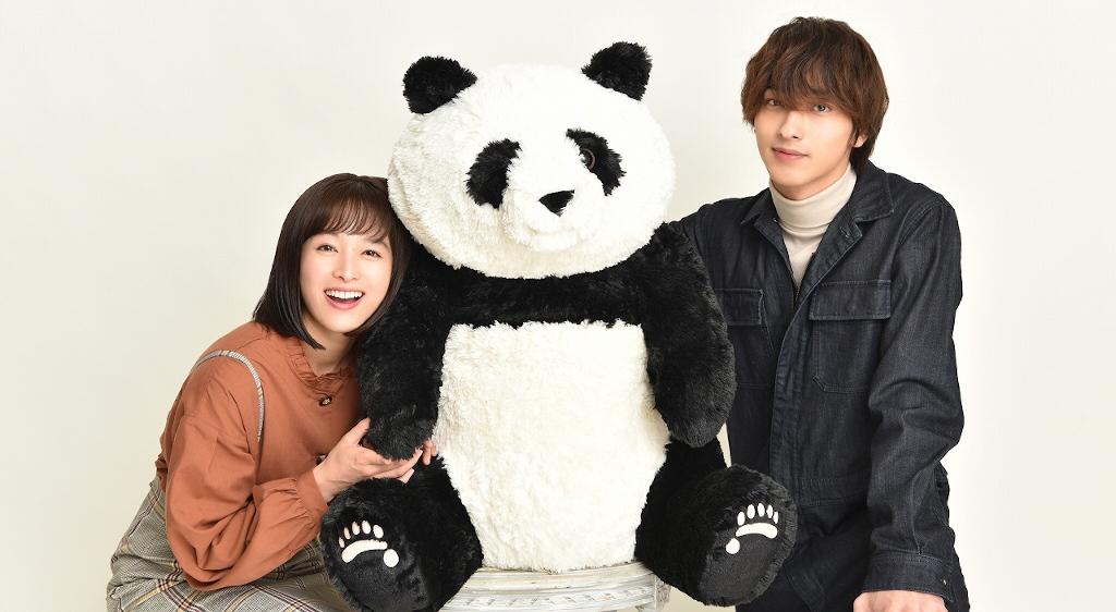 『シロでもクロでもない世界で、パンダは笑う。』あらすじとネタバレ感想