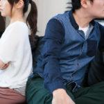 妊活中のタイミングEDは何が原因?考えられる理由と対策