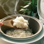 【夢占い】炊飯器の夢の意味は家庭運アップ!?良縁に恵まれる前兆