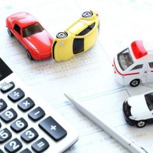 自動車保険を安く抑える節約術教えます!