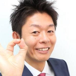 島田秀平の手相占い10選!学歴は?高校はどこなの?